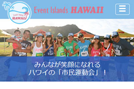 JTB Hawaii Travel様