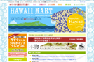 HawaiiMart様